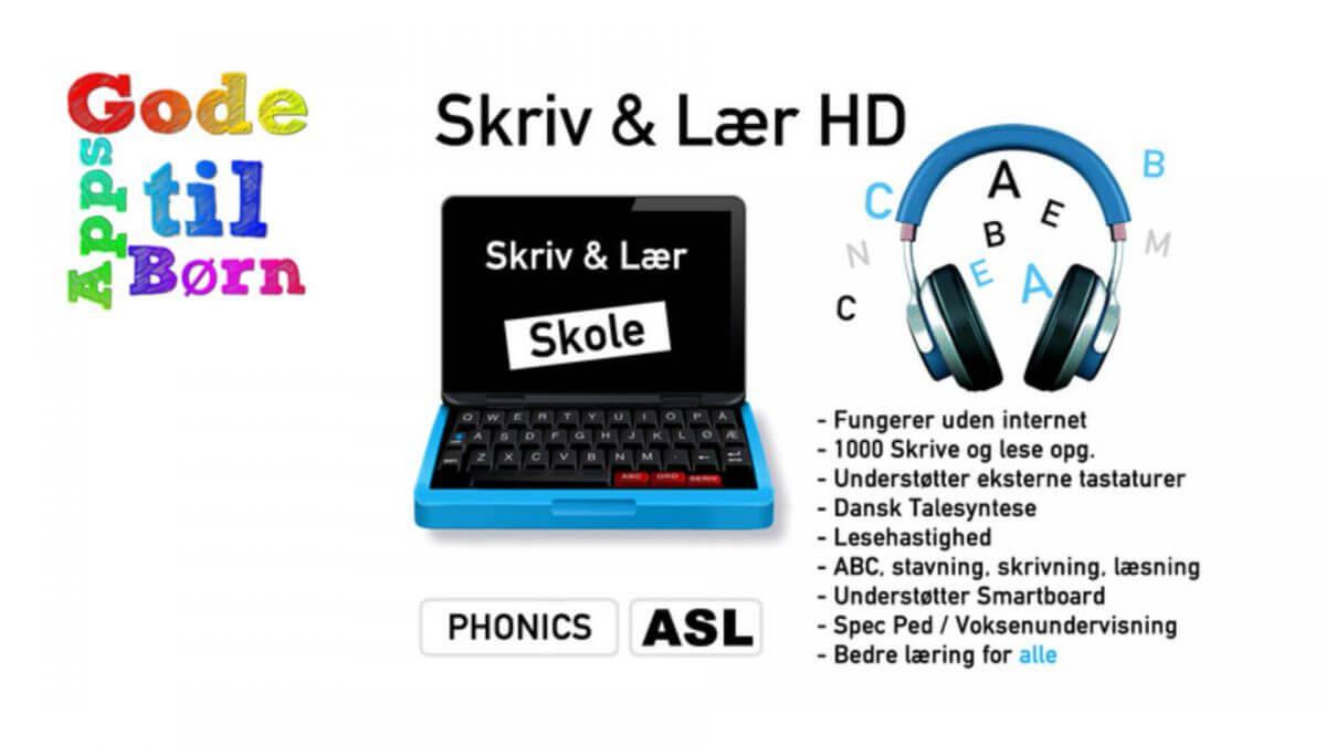 Skriv og lær HD